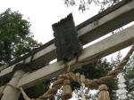 石浦神社-05