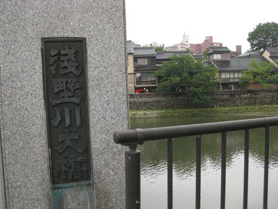 金沢2015-32