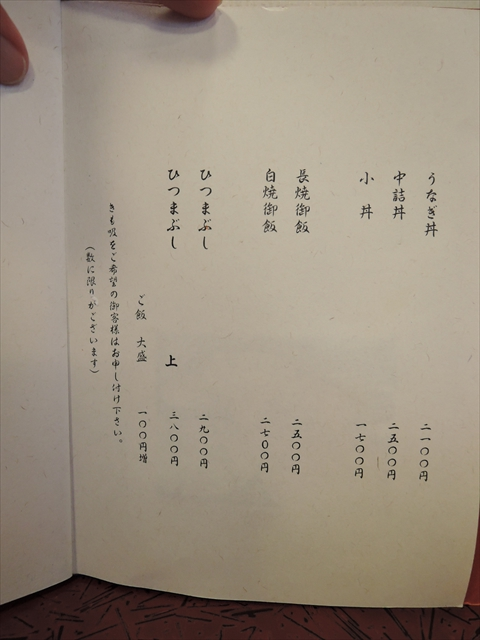 DSCN0280.jpg