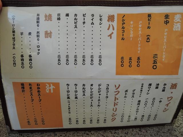 DSCN1120.jpg