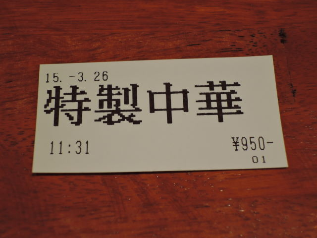 DSCN1232.jpg