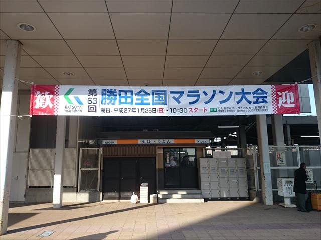 DSC_0350.jpg