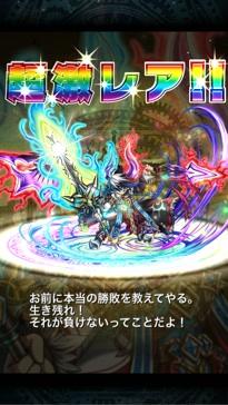 新世界の神