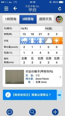 iPhone5s 2613 (640x1136)