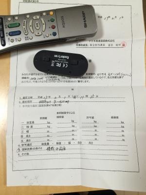 iPhone5s 019 (1560x2080)
