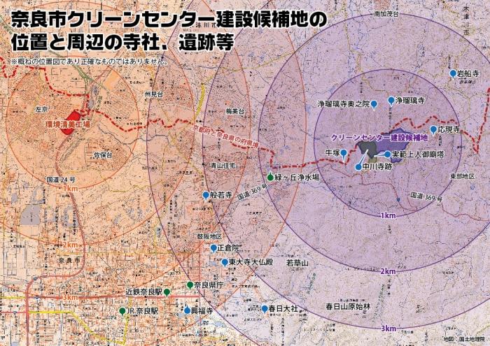 クリーンセンター周辺マップ(最終)