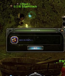 tanatosu_20150202035300367.png
