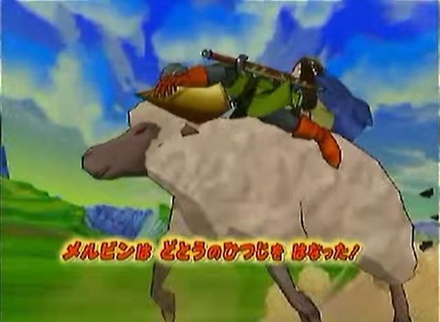 羊が出るゲーム3