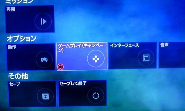 2015-0202-011204128_R.jpg