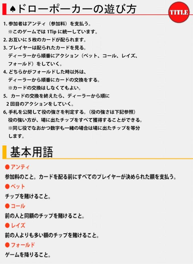 Screenshot_2015-03-23-00-07-58_R.jpg