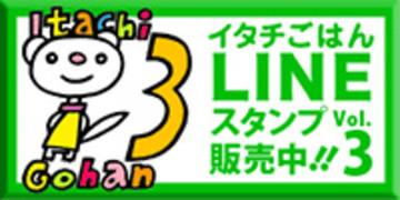 line31.jpg