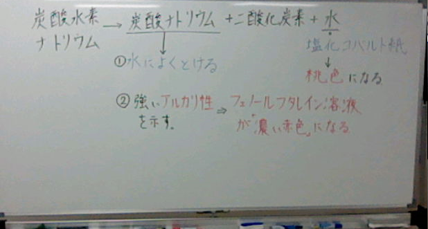 HNI_0047.png
