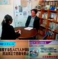newsfukahori20150329