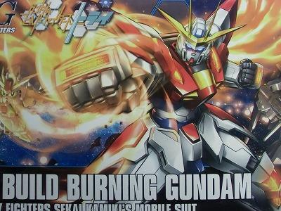s-burning_01.jpg