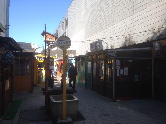 朝の横丁2
