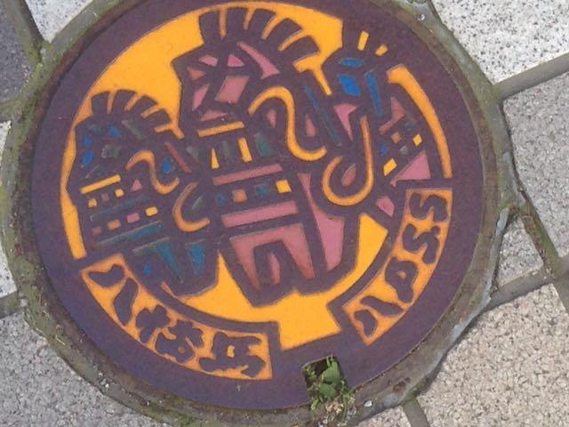 八戸マンホール1