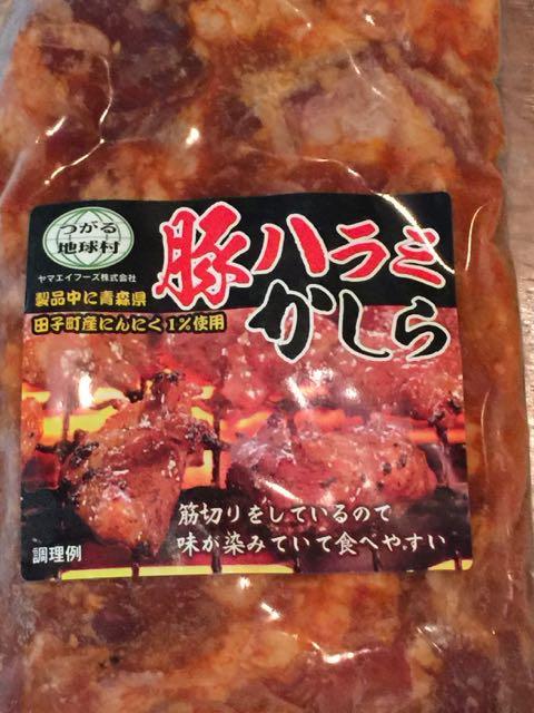 豚ハラミ・かしら焼