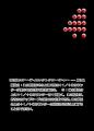 3_20150104234053d93.png
