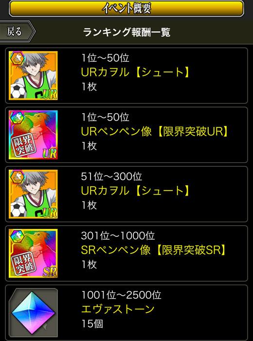 eva_2015_sht_3_g10_118.jpg