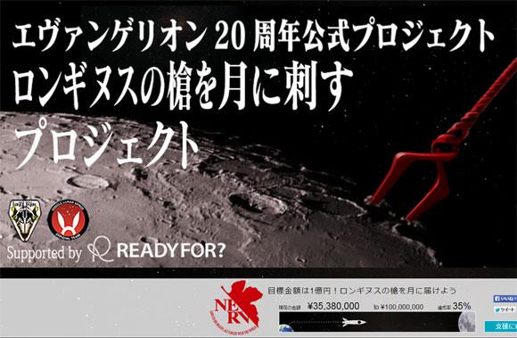 eva_2015_sht_3_g8_105.jpg