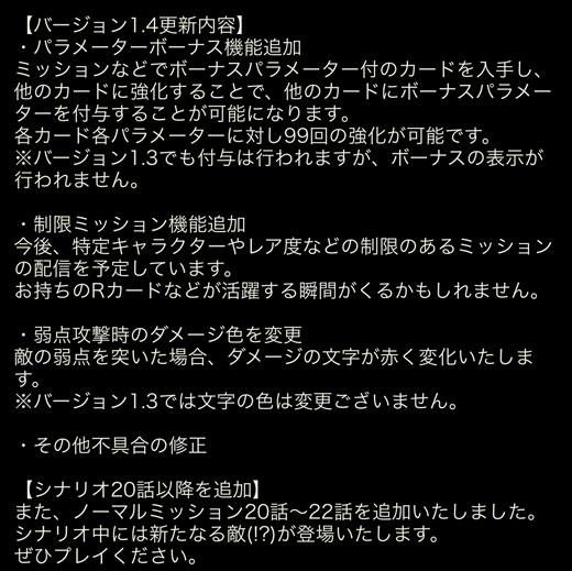 eva_2015_sht_3_g9_458.jpg