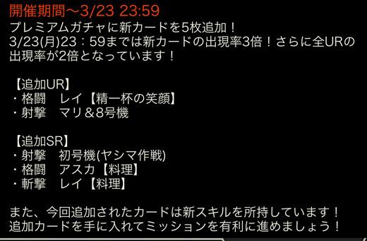 eva_2015_sht_3_g9_459.jpg
