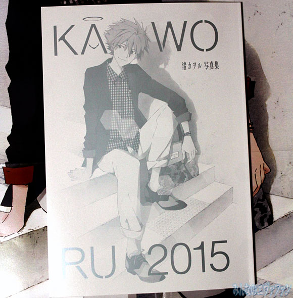 eva_2015_wok_4_e_1_309s.jpg