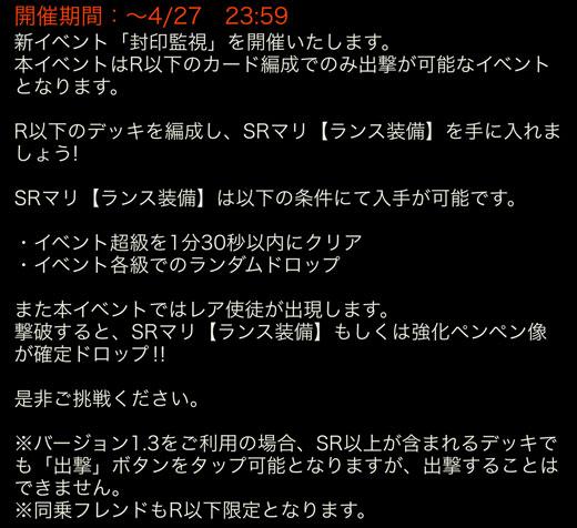 eva_2015_wok_4_e_2_132.jpg