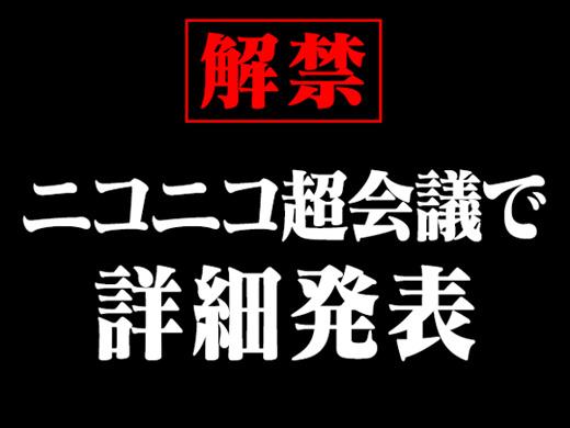 eva_2015_wok_5_f_10_007.jpg