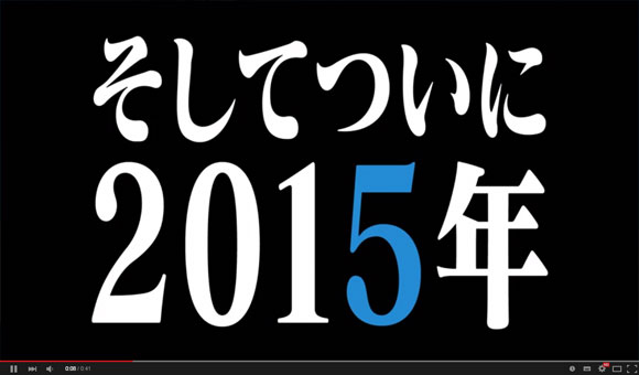 eva_2015_wok_5_f_10_2003.jpg