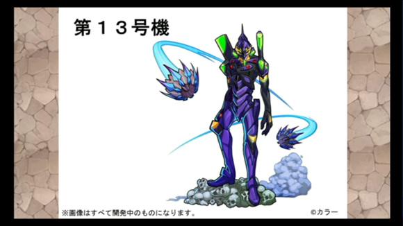 eva_2015_wok_5_f_10_2021.jpg