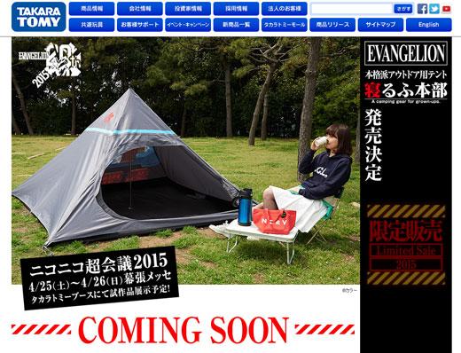 eva_2015_wok_5_f_10_2109.jpg