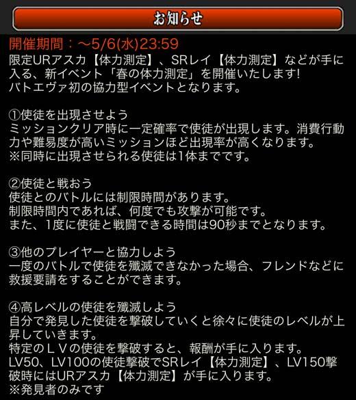 eva_2015_wok_5_f_10_2787.jpg