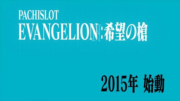 eva_2015_wok_5_f_10_2860.jpg