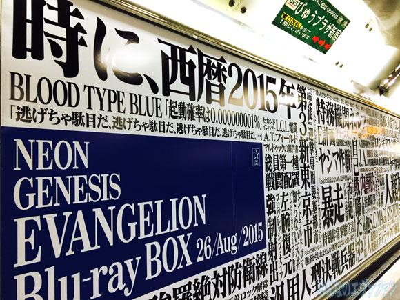 eva_2015_wok_6_f_40_2117s.jpg