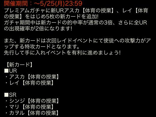 eva_2015_wok_6_f_40_2608.jpg
