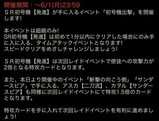 eva_2015_wok_6_f_40_2609.jpg