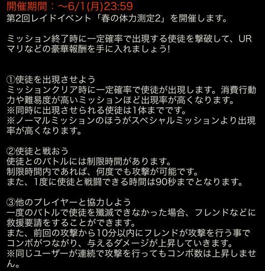 eva_2015_wok_6_f_40_5004.jpg