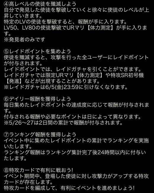 eva_2015_wok_6_f_40_5005.jpg