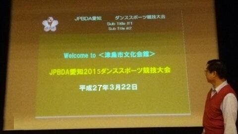 2014-11-29津島会場2