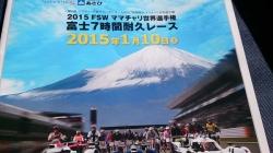 20150110-5.jpg