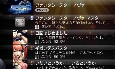 2015-01-09-115738 (400x241)
