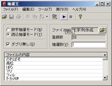 ngme523_1.jpg