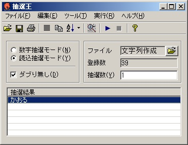 ngme523_2.jpg