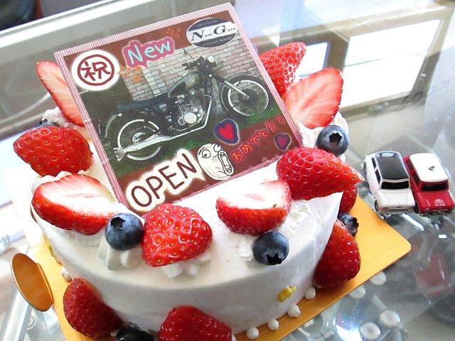 Img_3704-cake.jpg