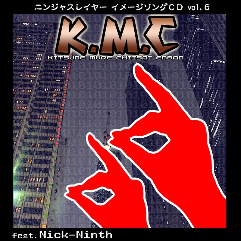 KMCジャケットs