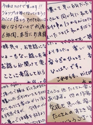 写真 1(3)