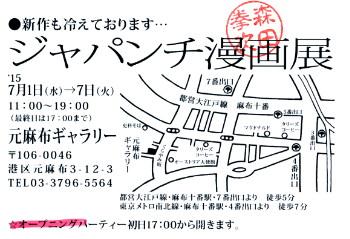 japanch2.jpg