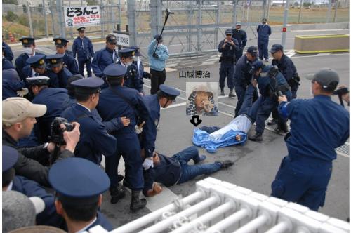 不法侵入で逮捕される山城博治