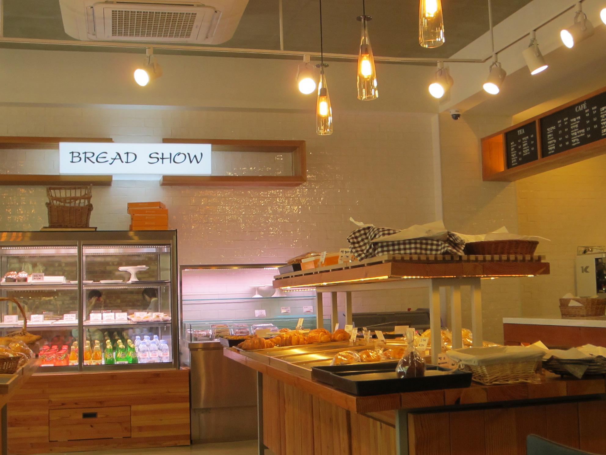 breadshow01.jpg